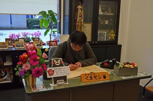 06-熊本-部长办公室