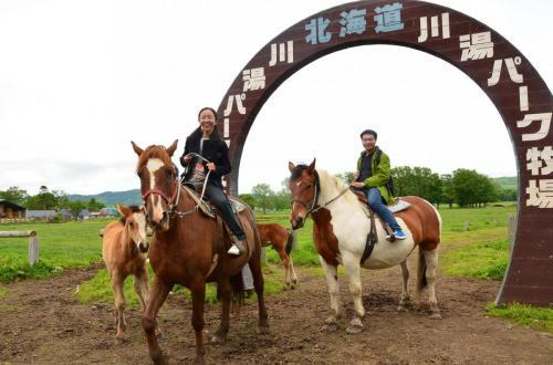 09-摩周-川汤乘马