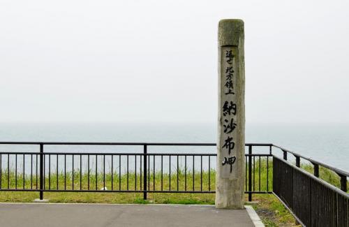 11-根室-纳沙布岬